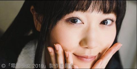 deneisyoujyo20190606