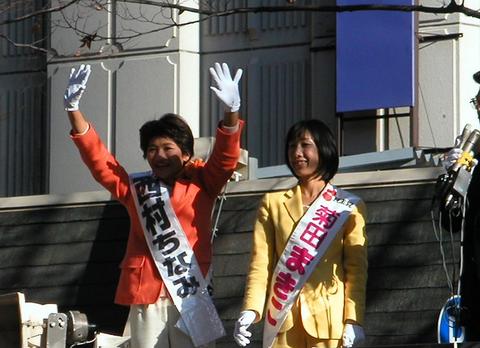 nishimurachinamikikutamakikobaka