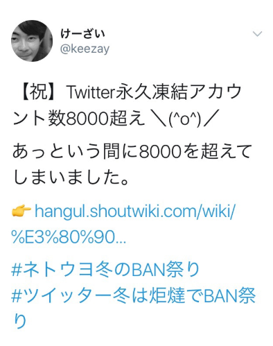 SnapCrab_NoName_2020-1-31_6-59-45_No-00
