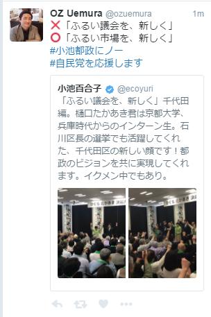 ozemurakoikeiyagaraseichiba