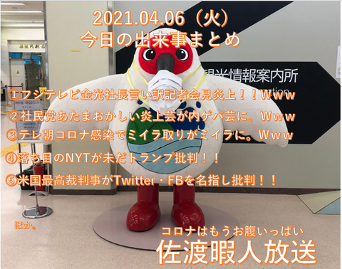 SnapCrab_NoName_2021-4-7_14-4-33_No-00