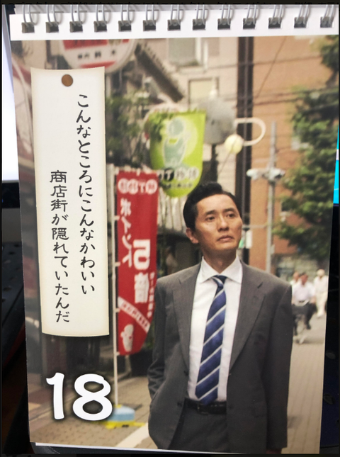 SnapCrab_NoName_2021-1-18_1-25-54_No-00