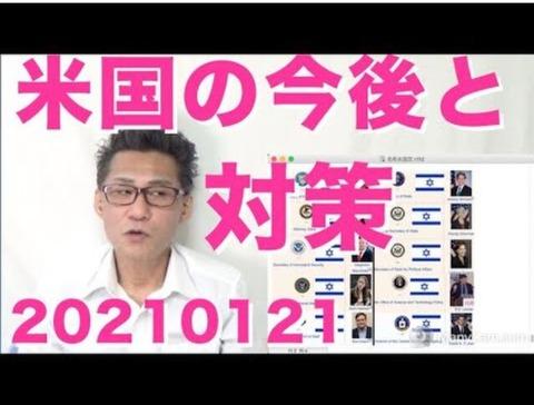SnapCrab_NoName_2021-1-22_5-15-12_No-00