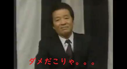 damedakoryasoushiki