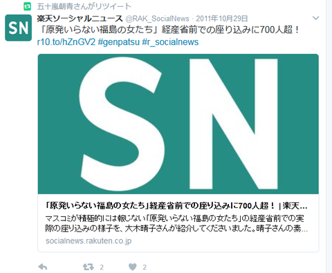 SnapCrab_NoName_2017-1-31_14-6-19_No-00