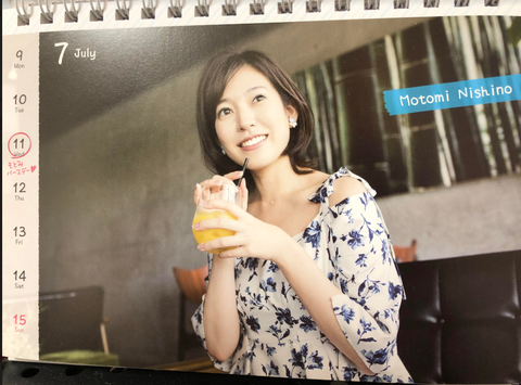 nishinomotomi