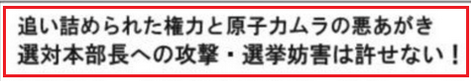 SnapCrab_NoName_2017-1-12_14-56-2_No-00