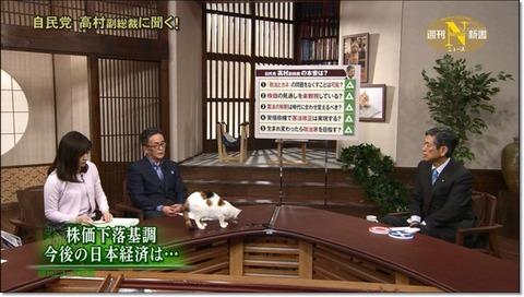 newsshinsyokoumura