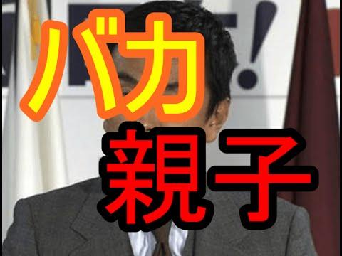 ishiharabakaoyako1