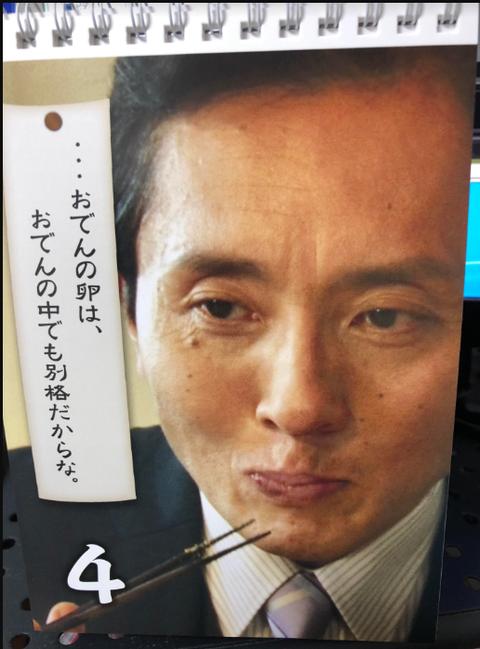 SnapCrab_NoName_2021-4-5_19-43-9_No-00
