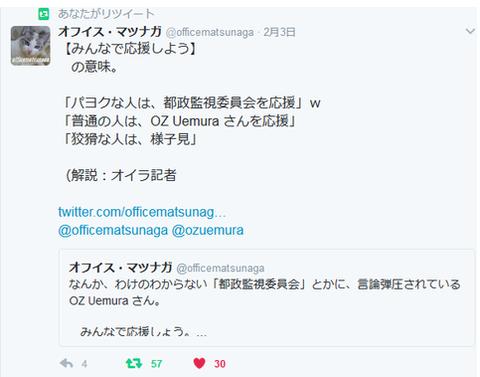 SnapCrab_NoName_2017-5-27_11-33-46_No-00