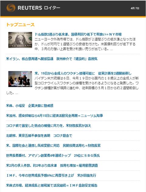 SnapCrab_NoName_2021-4-8_6-13-13_No-00