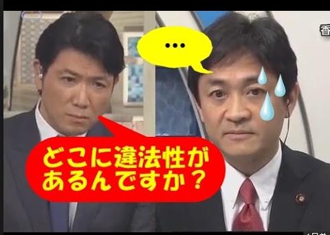 tamakikakeigakuenihouseinashibakuro