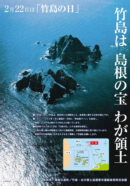 SnapCrab_NoName_2020-2-22_15-43-51_No-00