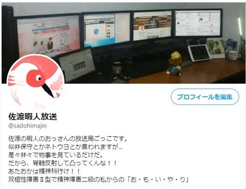 SnapCrab_NoName_2021-5-30_9-42-32_No-00