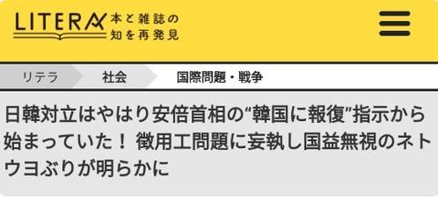 SnapCrab_NoName_2019-9-6_15-25-27_No-00