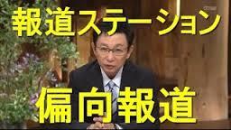 furutachi1