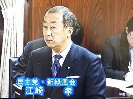 esakitakashi1
