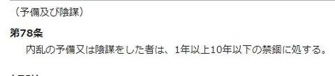 SnapCrab_NoName_2021-3-13_19-8-37_No-00