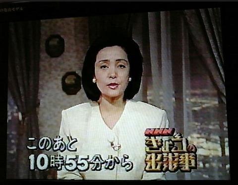 kyounodekigotosakuraiyoshiko
