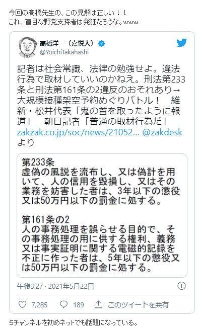 SnapCrab_NoName_2021-5-23_14-27-44_No-00