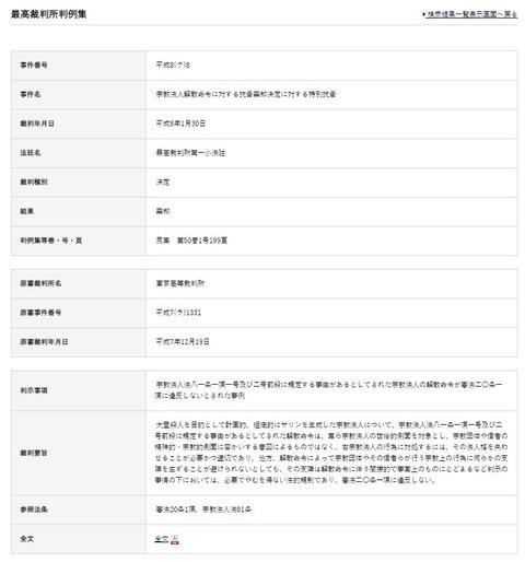 SnapCrab_NoName_2021-3-13_19-18-37_No-00