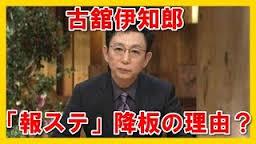 furutachi2
