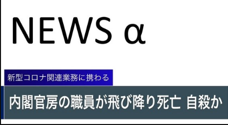 SnapCrab_NoName_2020-2-1_21-47-9_No-00