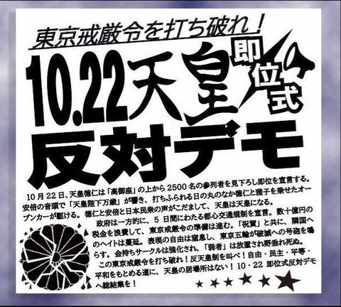 SnapCrab_NoName_2019-10-23_2-6-25_No-00