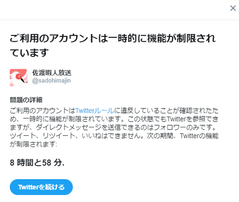 SnapCrab_NoName_2019-10-26_15-4-41_No-00