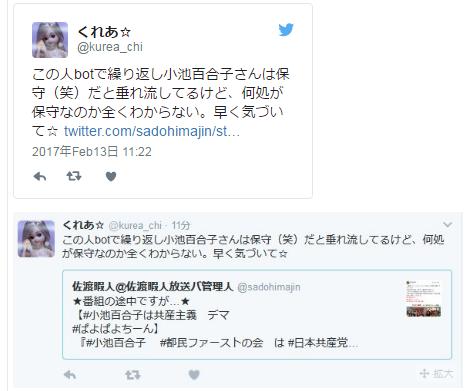 SnapCrab_NoName_2017-4-17_0-22-33_No-00
