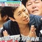 tujimotokusokora1