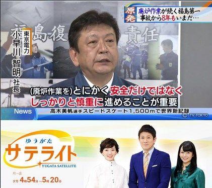 yuusate20190311blog
