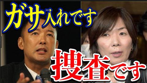 moriyuukoyamamototarougasaire