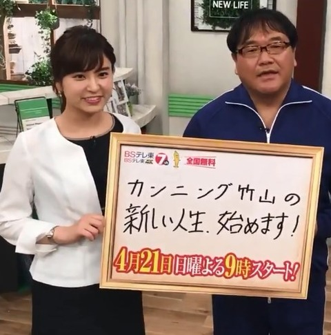 kanningutakeyamakadoyanew