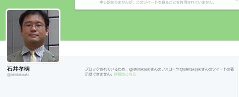 ishiitakaakiaho4