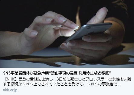 SnapCrab_NoName_2020-5-27_8-24-17_No-00