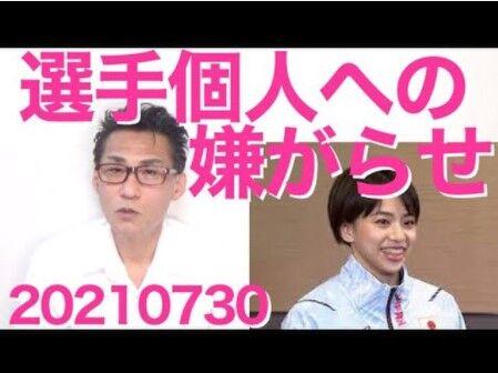 SnapCrab_NoName_2021-7-31_8-4-6_No-00