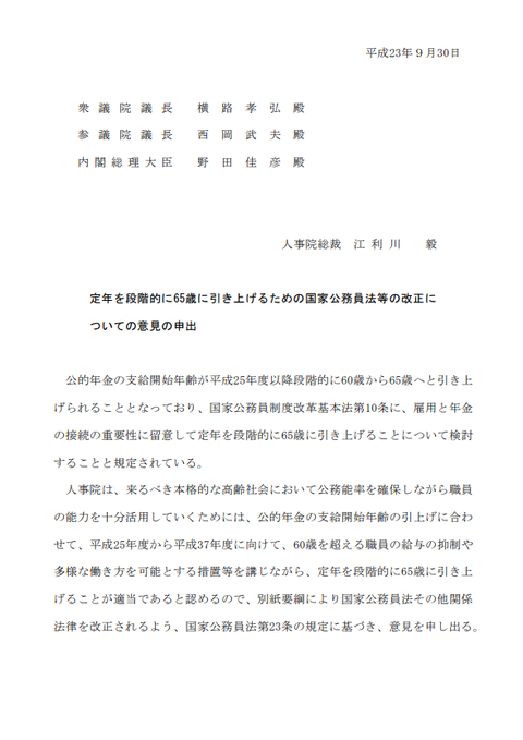 SnapCrab_NoName_2020-5-18_12-31-41_No-00