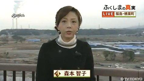 morimototomokofukushimanoshinjitu20160311