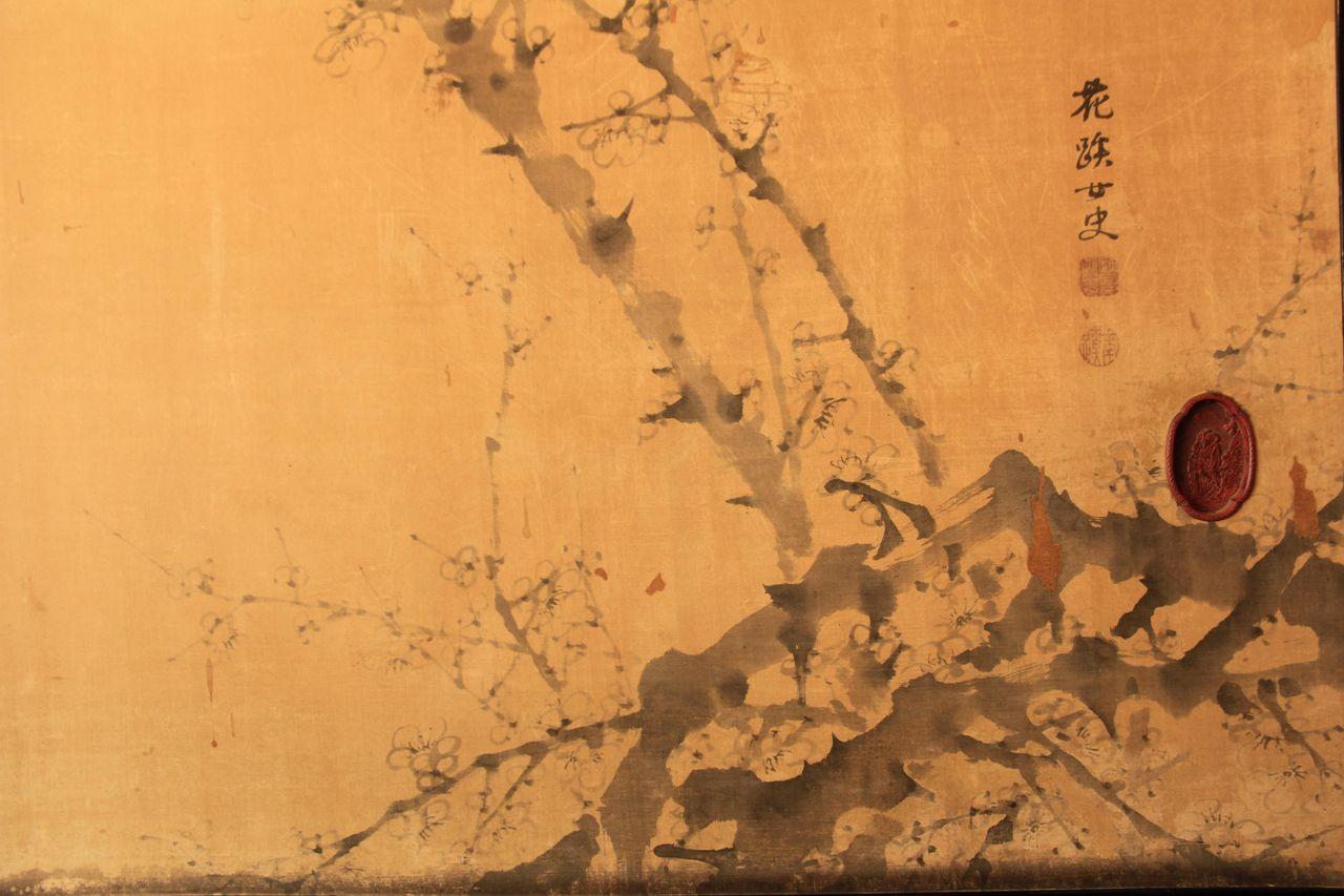 跡見花蹊の画像 p1_21