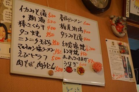 相川きよ3