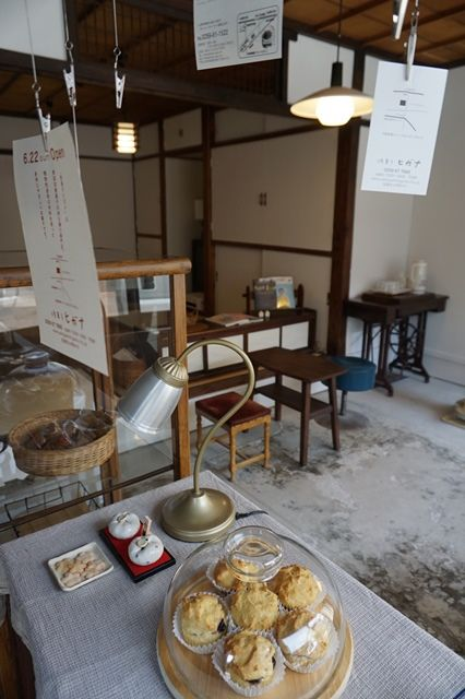 佐渡小木焼菓子ヒガナ4
