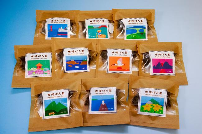 佐渡ばん茶vol.1
