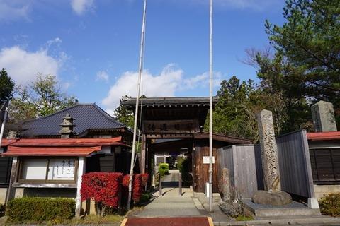 日蓮宗塚原山根本寺35