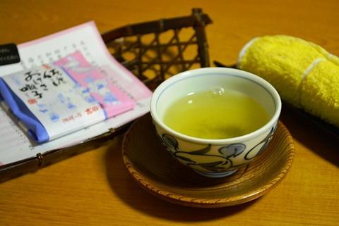 佐渡吉田家お茶