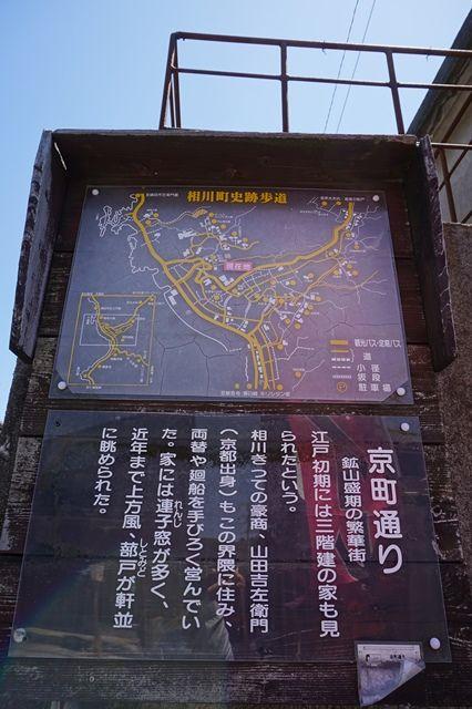 京町通り看板