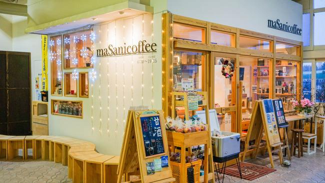 maSanicoffee1-2