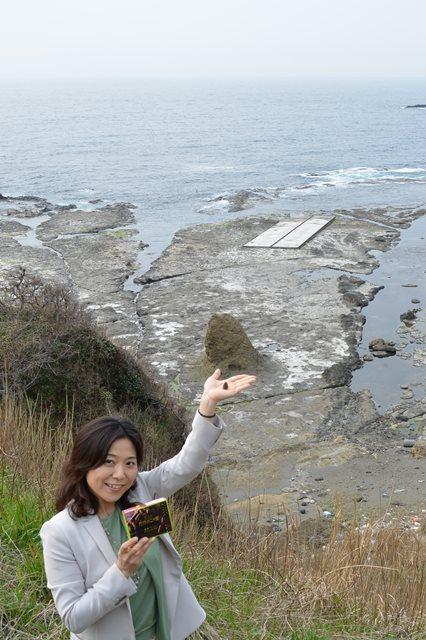 ジオパークたけのこ岩2