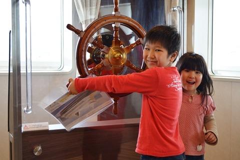 佐渡汽船ときわ丸展望室舵模型
